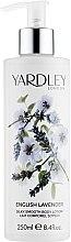 Духи, Парфюмерия, косметика Лосьон для тела - Yardley English Lavender Silky Smooth Body Lotion