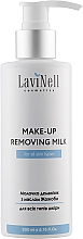 Духи, Парфюмерия, косметика Молочко демакияж с маслом жожоба - LaviNell Make-Up Removing Milk