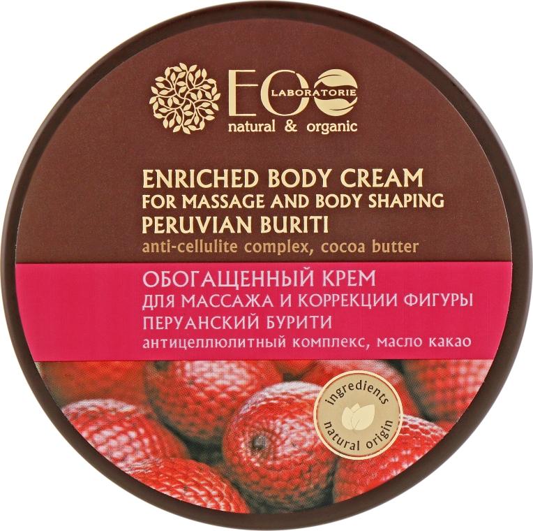 Обогащенный крем для массажа и коррекции фигуры - ECO Laboratorie Body Cream