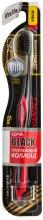Духи, Парфюмерия, косметика Зубная щетка мягкая, черно-красная - Dentalpro Ultra Slim