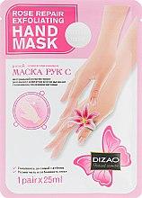 Духи, Парфюмерия, косметика Маска для рук с экстрактом розы - Dizao Rose Repair Exfoliating Hand Mask