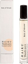 Духи, Парфюмерия, косметика Masaki Matsushima Haiku Bois d`Hinoki - Парфюмированная вода (roll-on)