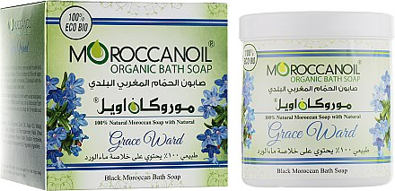 """Мыло для тела """"Цветы литодоры"""" - Moroccanoil Black Moroccan Bath Soap"""