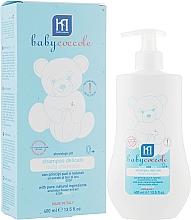 Духи, Парфюмерия, косметика Шампунь для детей - Babycoccole Mild Shampoo