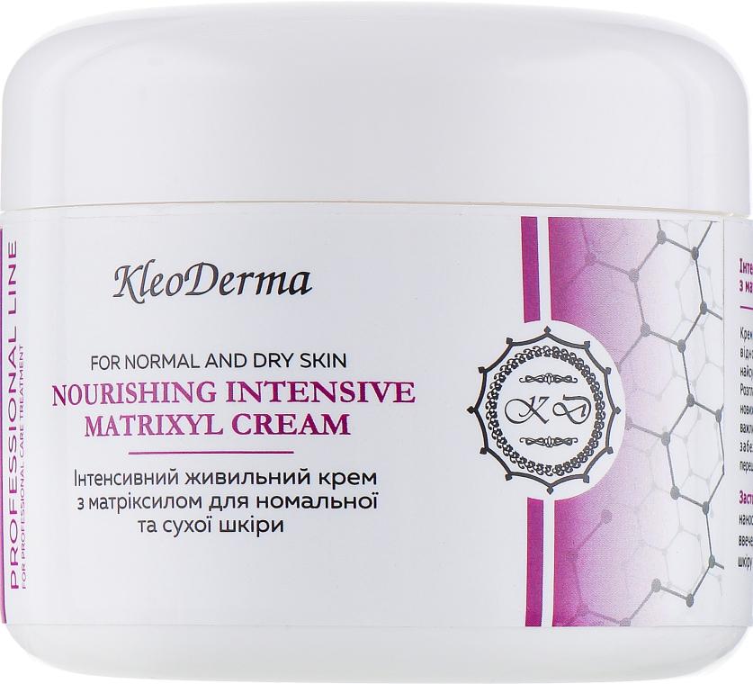 Интенсивный питательный крем с матриксилом - Kleoderma Intensive Nourishing Cream Matrixyl