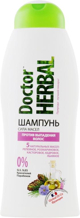 "Шампунь для волосся ""Сила олій"" - Aqua Cosmetics Doctor Herbal — фото N1"