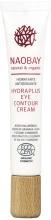 Духи, Парфюмерия, косметика Глубокоувлажняющий крем для контура глаз - Naobay Hydraplus Eye Contour Cream