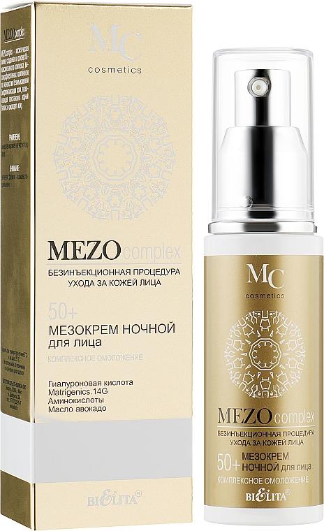 """Мезокрем ночной для лица """"Комплексное омоложение"""" 50+ - Bielita MEZO complex"""