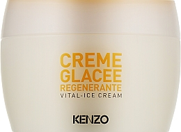 Духи, Парфюмерия, косметика Восстанавливающий ледяной крем - KenzoKi Creme Glacee Regenerante Vital-Ice Creme