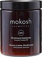Духи, Парфюмерия, косметика Кокосовое масло - Mokosh Cosmetics Oil