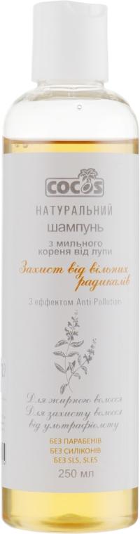 """Шампунь из мыльного корня """"Защита от свободных радикалов"""" - Cocos Shampoo"""