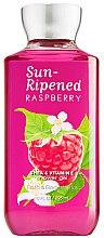 "Духи, Парфюмерия, косметика Гель для душа ""Малина"" - Bath and Body Works Sun-Ripened Raspberry Shower Gel"