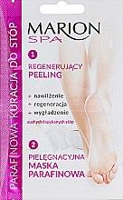 Духи, Парфюмерия, косметика Парафиновая терапия для ног - Marion Spa