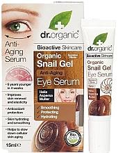 Духи, Парфюмерия, косметика Антивозрастная гелевая сыворотка для кожи вокруг глаз с улиткой - Dr. Organic Bioactive Skincare Anti-Aging Snail Gel Eye Serum
