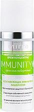 Духи, Парфюмерия, косметика Крем-концентрат - Mirra Intensive Immunity +