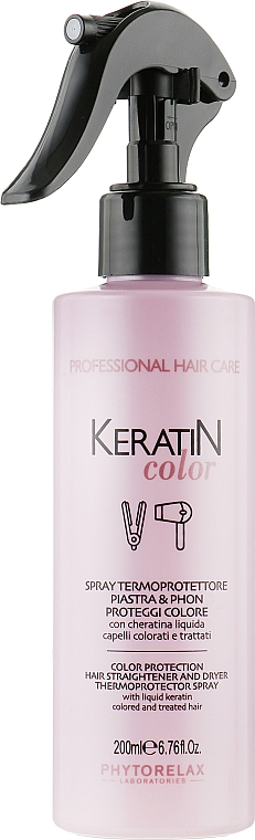 Спрей-термозащита - Phytorelax Laboratories Keratin Color Termoprotector Spray