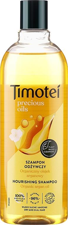 """Шампунь """"Драгоценные масла"""" - Timotei"""