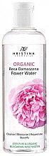 Парфумерія, косметика Трояндова вода для тіла і волосся - Hristina Cosmetics Rosa Damascena Flower Water