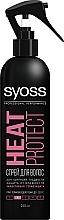 Духи, Парфюмерия, косметика Термозащитный спрей для укладки волос - Syoss Heat Protect Spray for Hair Styling
