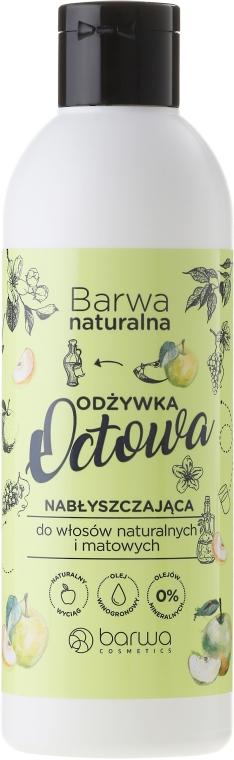 Очищающий уксусный кондиционер - Barwa Herbal Apple Vinegar Conditioner