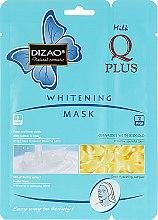 """Духи, Парфюмерия, косметика Маска для лица и шеи """"Молоко и коэнзим Q10"""" - Dizao Whitening Mask"""