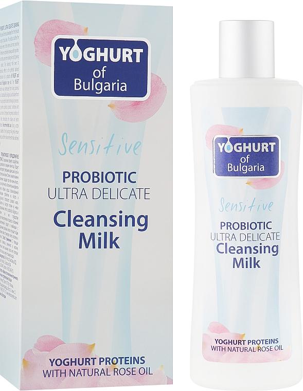 Ультра деликатное молочко для лица - BioFresh Yoghurt of Bulgaria Probiotic Ultra Delicate Cleansing Milk