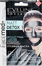 Очищающе-матирующая углевая маска - Eveline Cosmetics FaceMed+ — фото N1