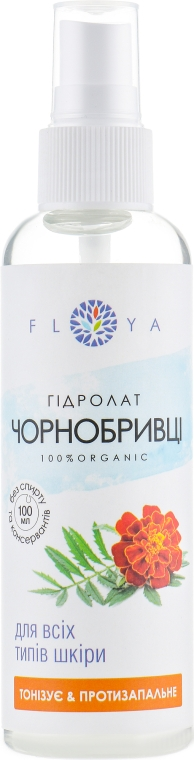 "Гидролат ""Бархатцы"" - Floya"