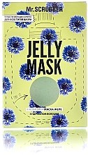 Духи, Парфюмерия, косметика Гелевая маска для лица с гидролатом василька - Mr.Scrubber Jelly Mask