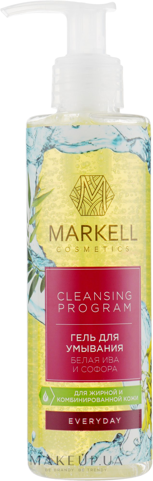 "Гель для умывания ""Белая ива и софора"" - Markell Cosmetics Every Day — фото 200ml"