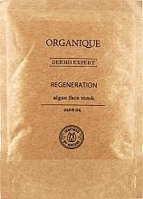 Альгінатна маска для обличчя з оливковою олією - Organique Algae Mask Olive Oil — фото N3