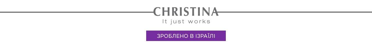 Chritsina