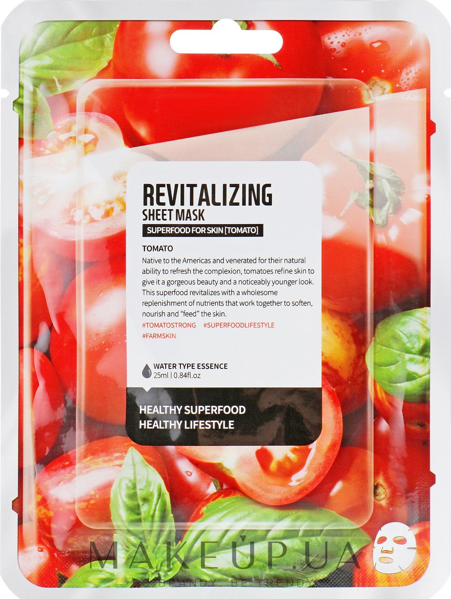 """Тканевая маска для лица """"Томат"""" - Superfood For Skin Revitalizing Sheet Mask — фото 25ml"""