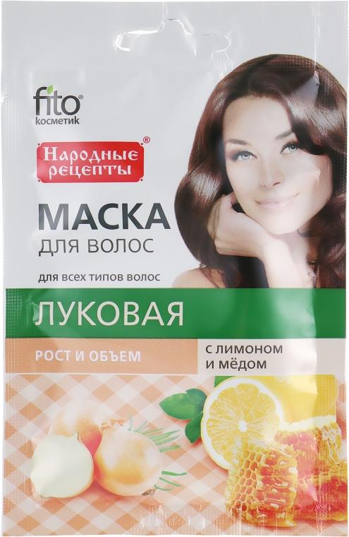 """Натуральная маска для волос """"Луковая"""" с лимоном и медом - Fito Косметик"""
