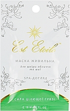Духи, Парфюмерия, косметика Маска питательная для кожи лица и шеи - Est Etoile