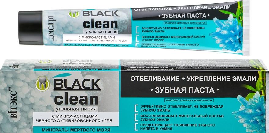"""Зубная паста """"Отбеливание + укрепление эмали"""" - Витэкс Black Clean"""
