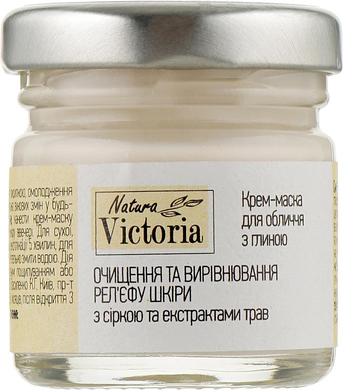 """Крем-маска для лица """"Очищение и выравнивание рельефа кожи"""" - Natura Victoria"""