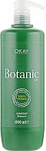 Духи, Парфюмерия, косметика Шампунь для волос - Botanic Pro Shampoo