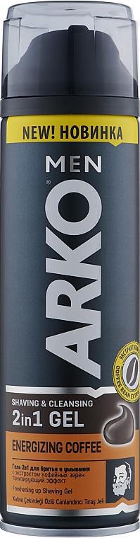 Гель для бритья с экстрактом кофейных зерен - Arko Men Shaving & Cleansing 2in1 Gel Energizing Coffee