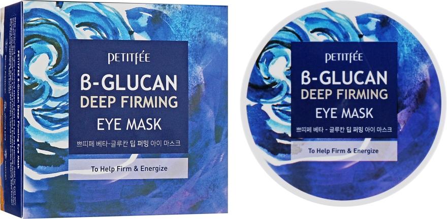 Супер-укрепляющие патчи под глаза с бета-глюканом - Petitfee&Koelf B-Glucan Deep Firming Eye Mask