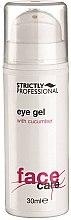 Духи, Парфюмерия, косметика Гель для контура глаз - Strictly Professional Face Care Eye Gel