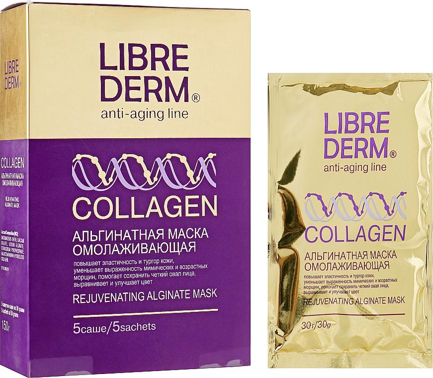 """Омолаживающая альгинатная маска """"Коллаген"""" - Librederm Collagen Rejuvenating Alginate Mask"""