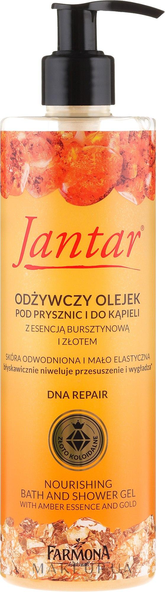 Питательное масло для душа и ванны - Farmona Jantar DNA Repair — фото 400ml