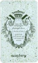 Духи, Парфюмерия, косметика Sisley Eau De Campagne - Гель для душа (пробник)