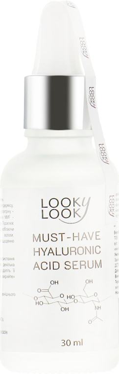 Гиалуроновая сыворотка для лица - Looky Look Must-have Hyaluronic Acid Serum