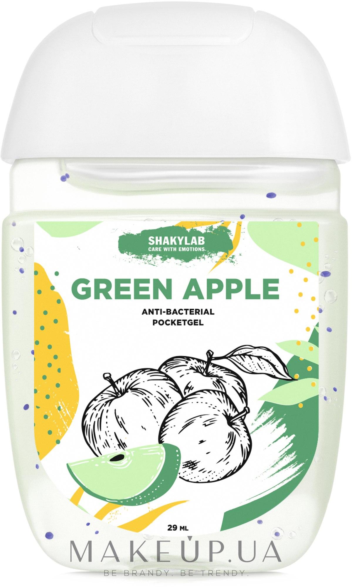 "Антибактериальный гель для рук ""Green apple"" - SHAKYLAB Anti-Bacterial Pocket Gel — фото 29ml"