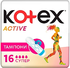 "Парфумерія, косметика Тампони ""Супер"", 16 шт - Kotex Active"