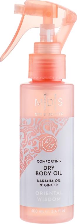 "Масло-спрей для тела ""Восточная Мудрость"" - Mades Cosmetics Oriental Wisdom Dry Body Oil"