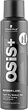 Духи, Парфюмерия, косметика Суперконцентрированный лак для волос - Schwarzkopf Professional Osis Session Label Super Dry Memory Net