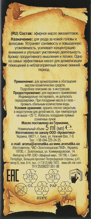 """Эфирное масло """"Эвкалиптовое"""" - Ароматика — фото N3"""
